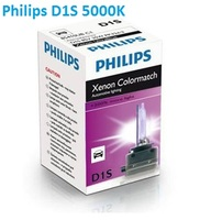 Лампа ксенон D1S Philips Colormatch 5000k  ( Лицензия )