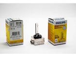 Лампа ксенон D1S Philips 85410 ( Лицензия )