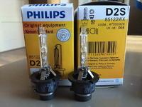 Лампа ксенон D2S Philips 85122+ ( Лицензия )